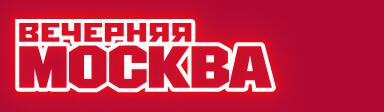 Логотип Вечерней Москвы