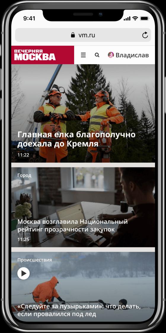 Превью сайта